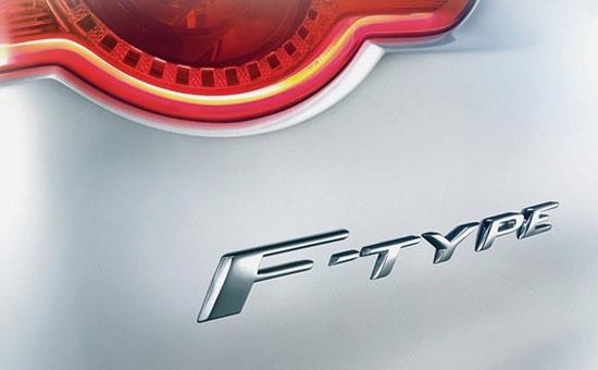 Salon auto Paris: Jaguar présente sa F-type