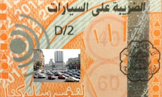 Vignette automobile 2013, la hausse des tarifs entre en vigueur